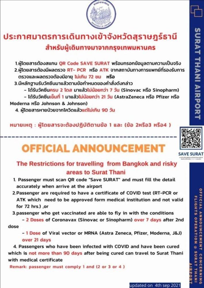 Travel Regulations Surat Thani